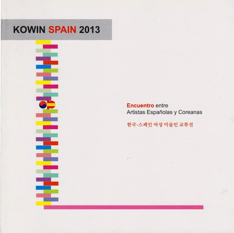 2013_Kowin_Spain_cata_cover_web.jpg