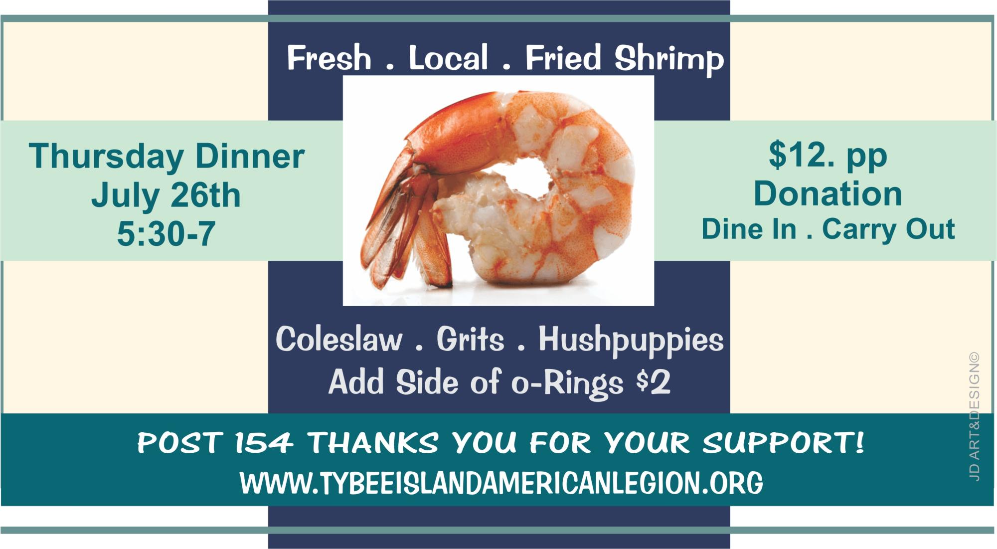 July 26th Shrimp Dinner