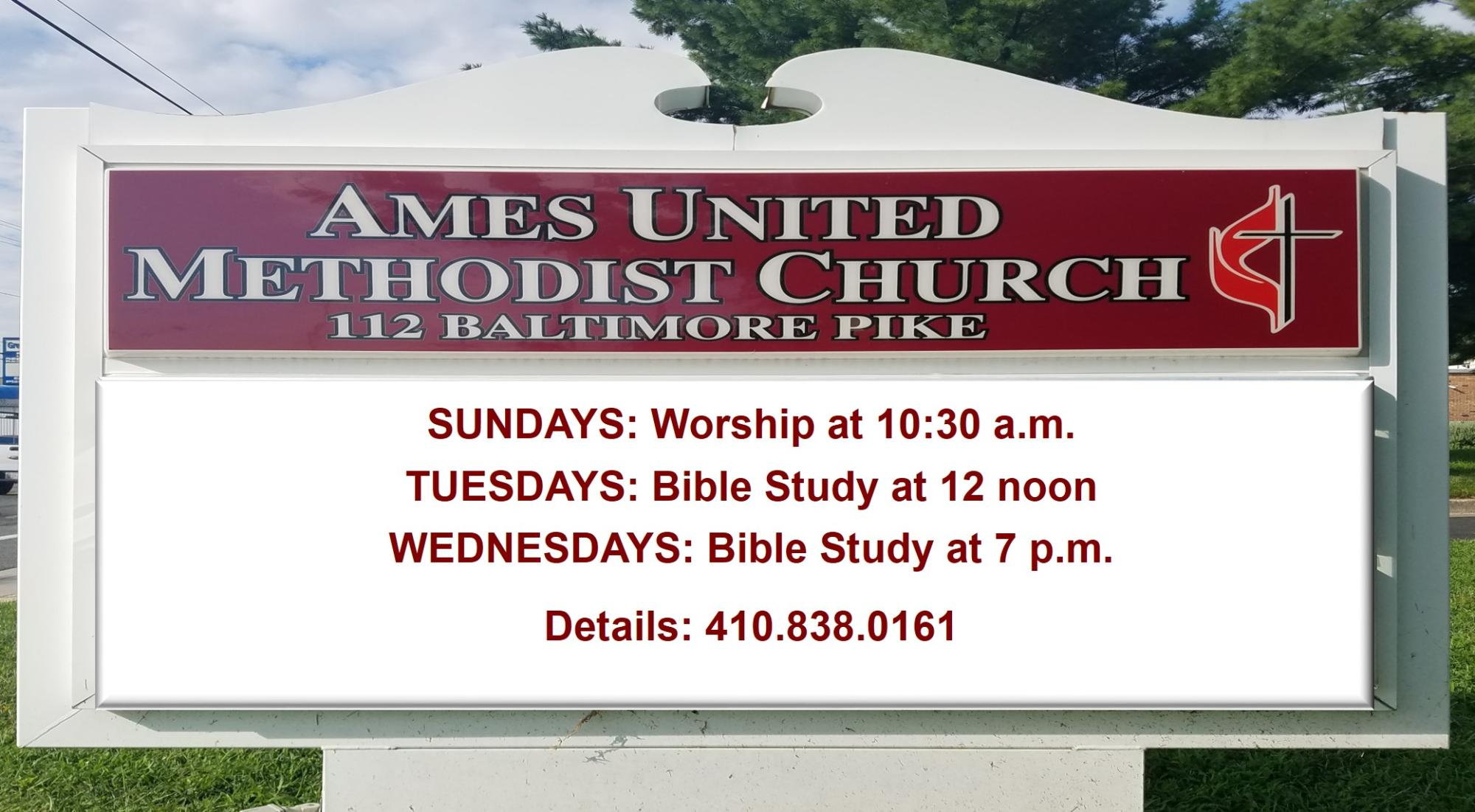 Ames_UMC_outside_sign.jpg