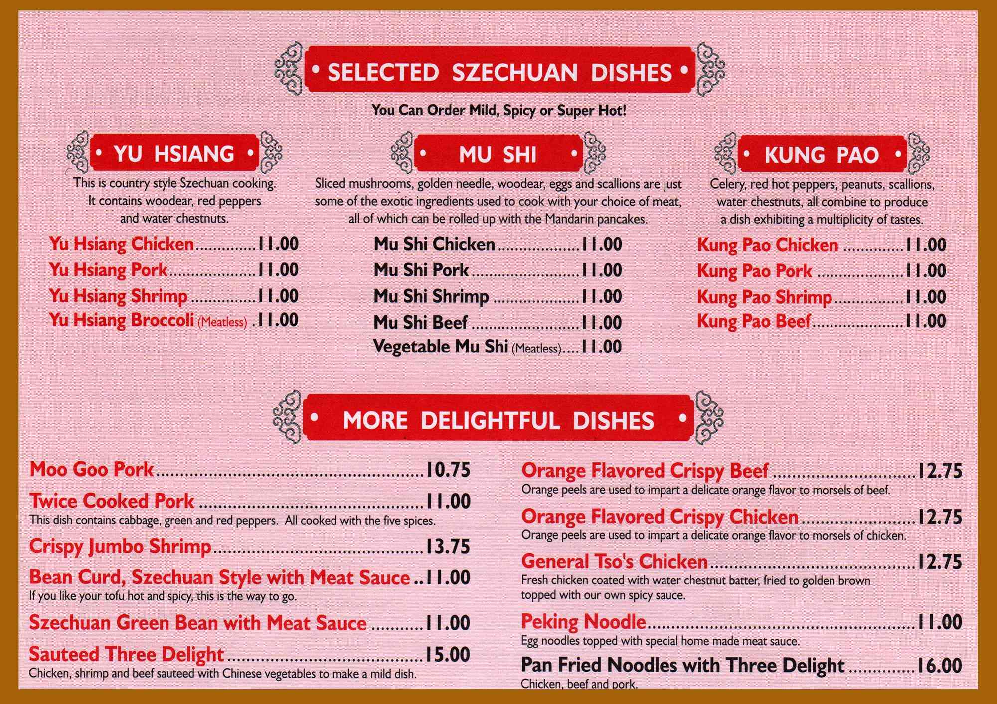 Oriental_Background_Menu_5.jpg