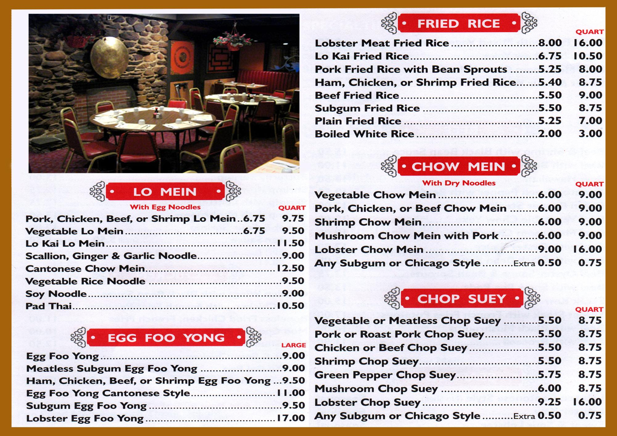 Oriental_Background_Menu_7.jpg