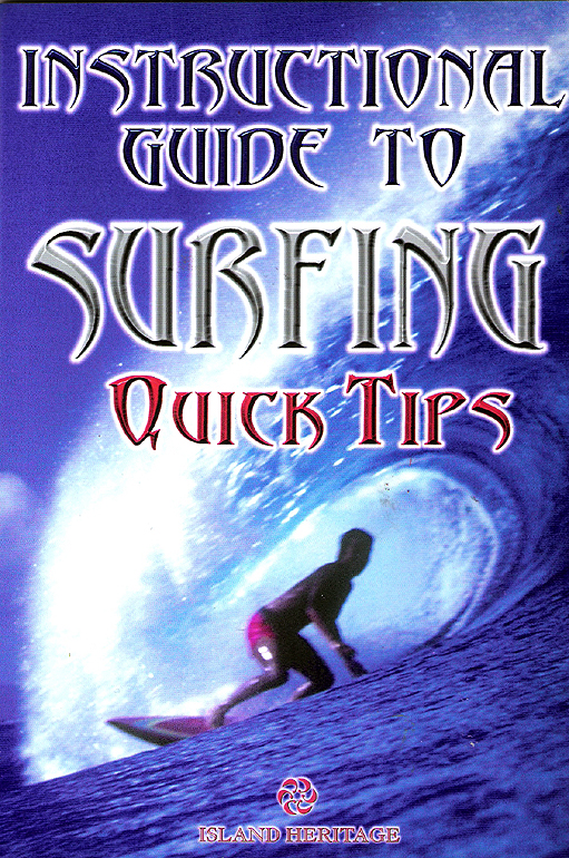 THE INSTRUCTIONAL GUIDE TO SURFING