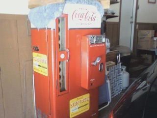 DAVICK_Coke_Machine24645.jpg