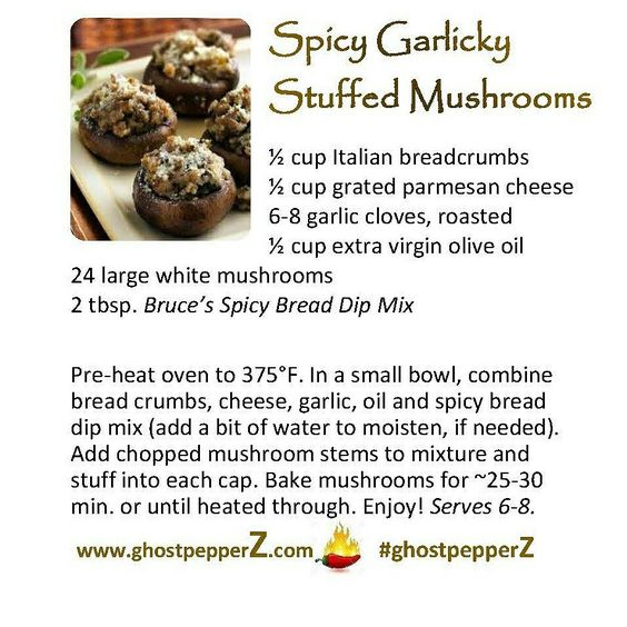 spicy stuffed mushrooms recipe