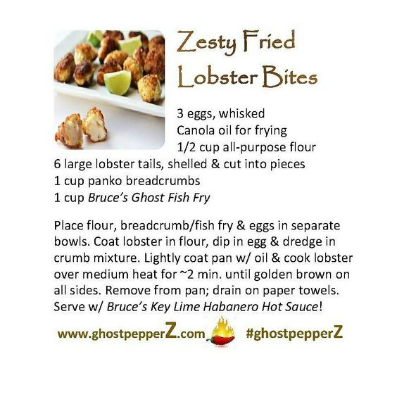spicy lobster bites recipe