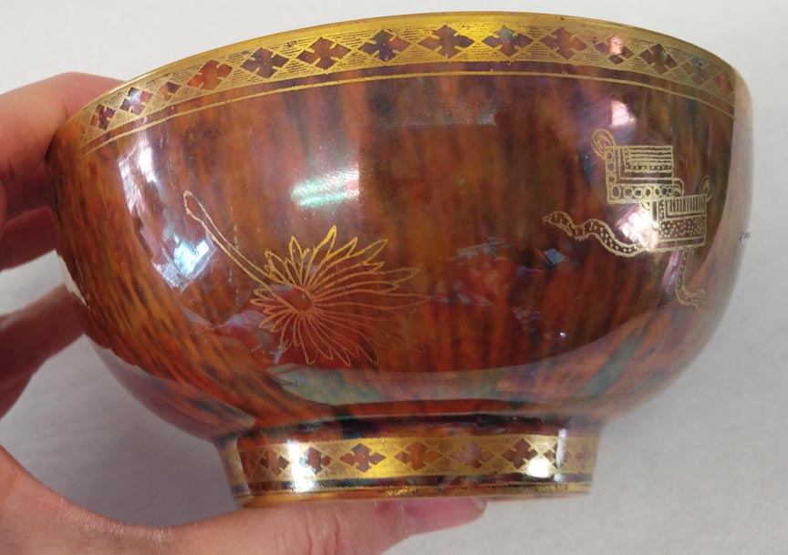 Wedgwood Fairyland Lustre Butterfly and Symbols Bowl - $285.00 USD